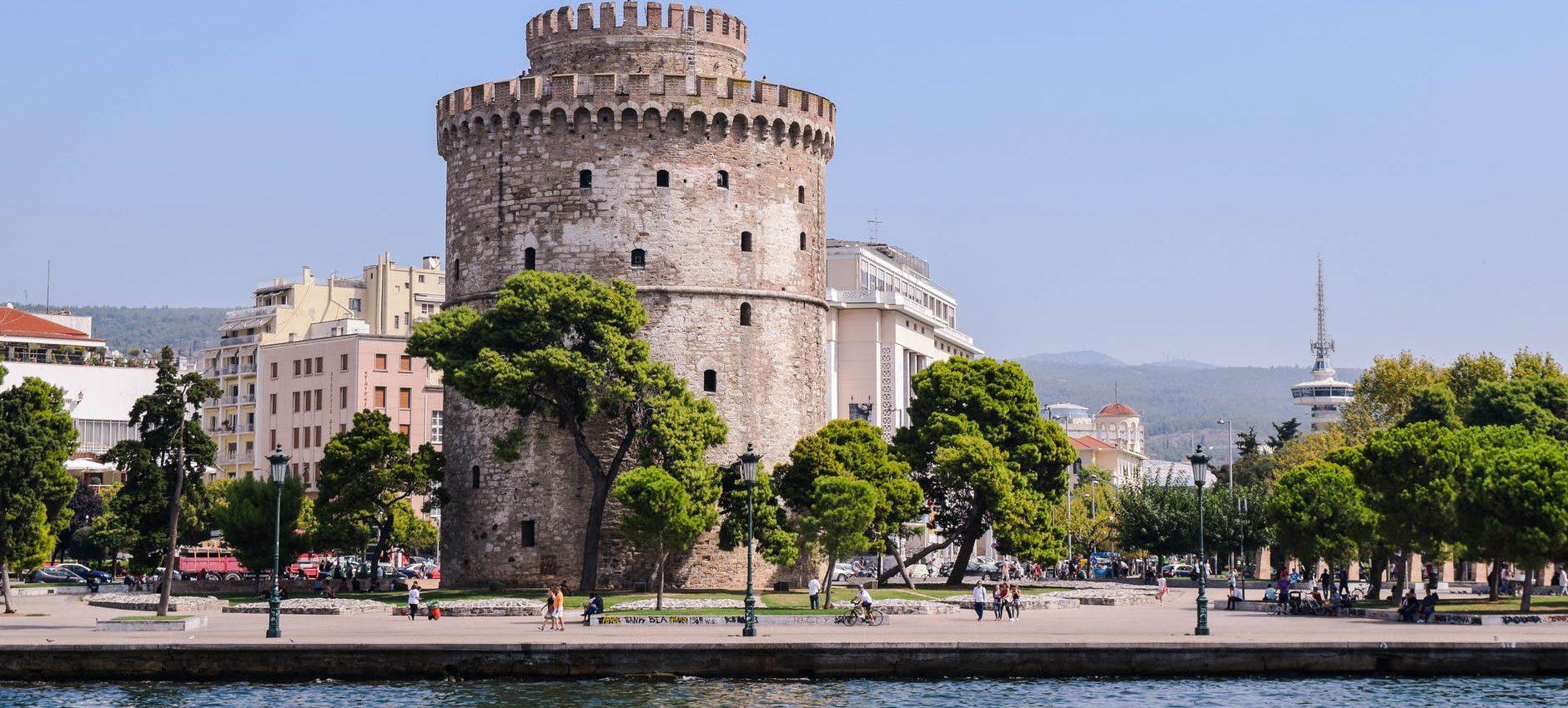 Trans-Atlantic Training 2021 (Thessaloniki, Greece)